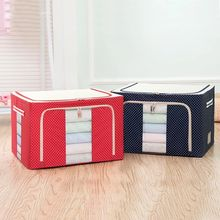 Wholesale Supply Fashion 600D Oxford Fabric Cute Folding Storage Box Factory Price