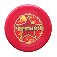20cm 8inches plastic red color frisbee toys
