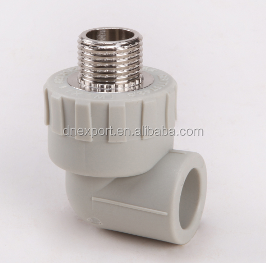 hot sale ppr & pvc male adapter male and female adapter
