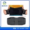 2016 New High quality Lumbar support with steel bars waist support belt orthopedic back support belt