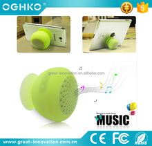 Waterproof Mini Silicone Suction Cup Wireless Bluetooth Shower Speaker with Micro USB Slot