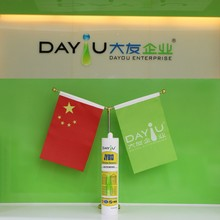 JY813 non-toxic glass to aluminum silicone sealant