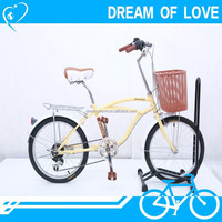 2015 new style 20 inch ladies beach cruiser bike