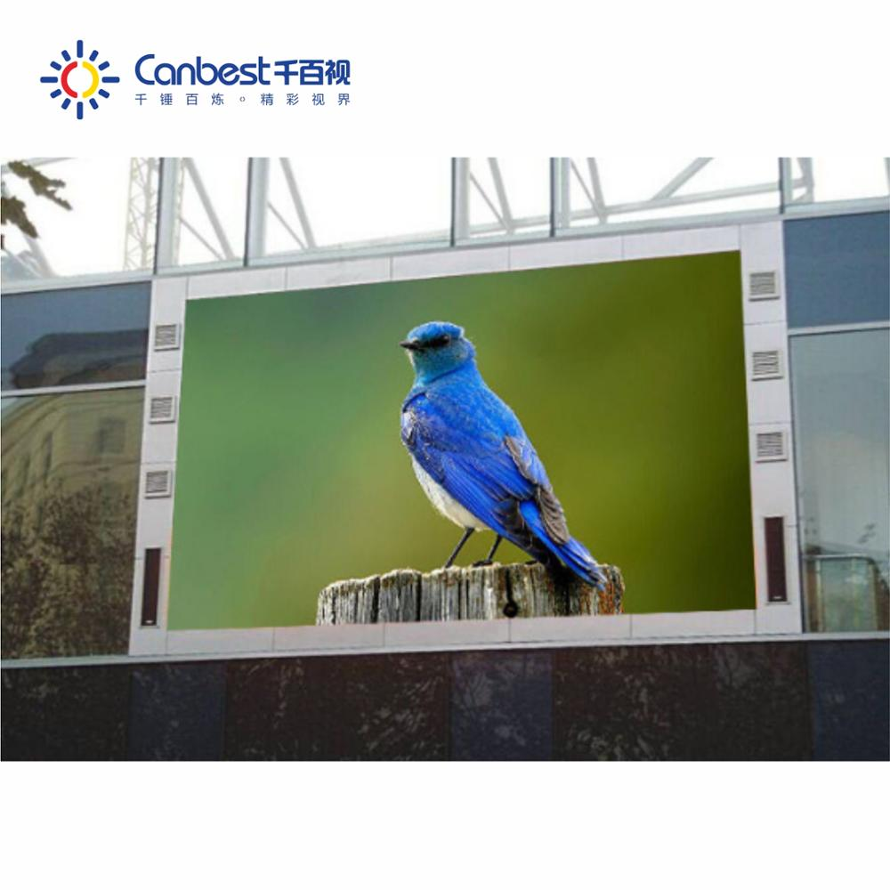 high definition jumbo hd p8 outdoor led video screen