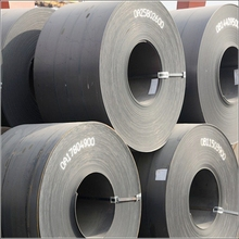 Hot rolled stainless steel coil, AISI, JIR, BS, DIN, EN, GB From Shanghai steel supplier with SGS certification