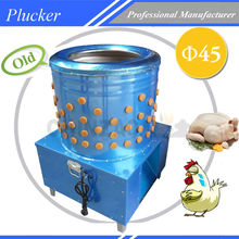 Quail slaughtering machine/Bird depilator machine/chicken slaughtering machine