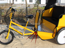 Hot sale three wheel motorcycle electric rickshaw DAPU motor tricycle with good quality