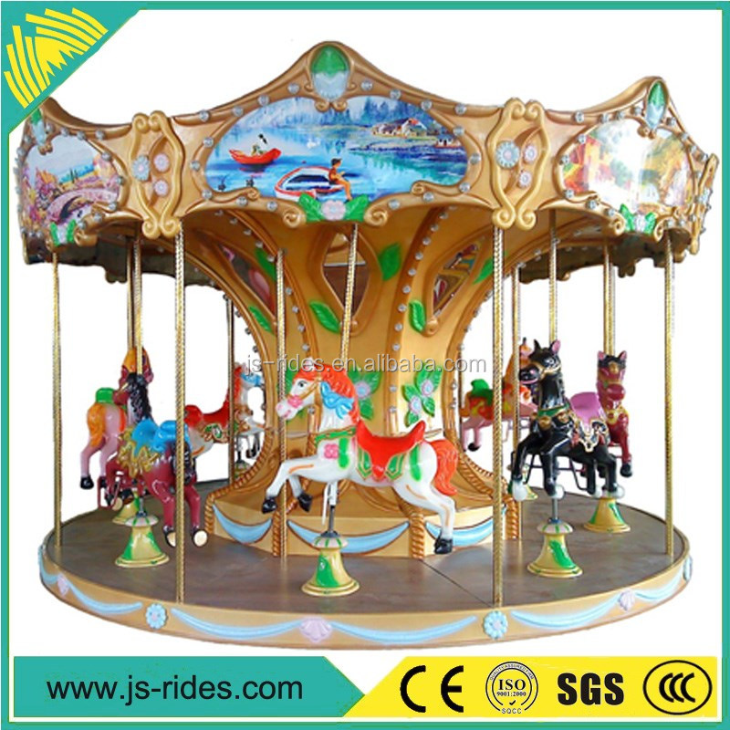kids carousel ride in park amusement second hand playground equipment for sale