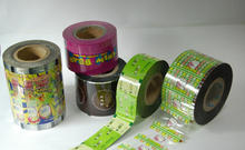Printable Plastic Cast PET Film candy packing film