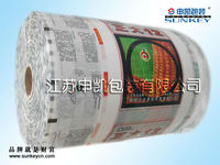 plastic packaging roll stock for seed