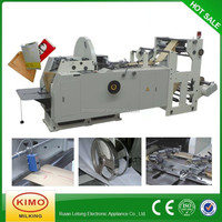 KIMO CE ISO Certification Full Automatic Paper Bag Making Machine With Best Price