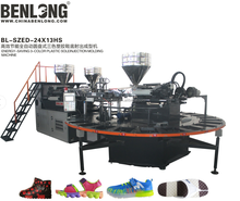2017 pvc air blowing shoes sole making machine