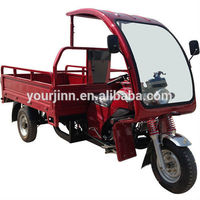 china cargo motor trycicles with cabin roof