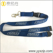 safety breakaway neck strap with lanyard accessories plastic buckle on hot sale