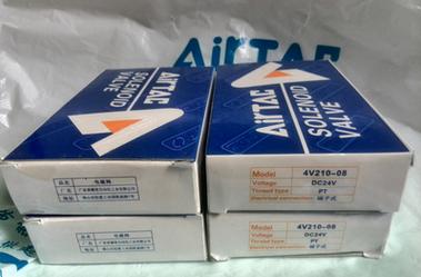 4V210 08 5 2way Airtac solenoid valve wiring airtac 4v210 08, wiring airtac 4v210 08 suppliers and airtac 4v210-08 wiring diagram at soozxer.org