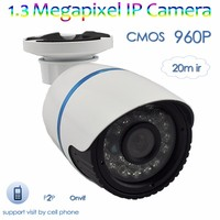 2016 hot selling! 960P outdoor night vision network ip HD camera, support P2P, CMS