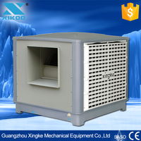 air cooler in lahore, hot sale commercial evaporative cooling in Pakistan
