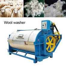 factory price commercial wool washing machine/processing wool machinery/wool scouring production line