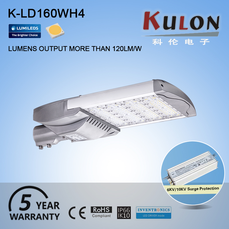 Aluminum body fixture outdoor ip66 160w induction led street light