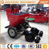 High efficiency 2 rows potato manual planter for sale