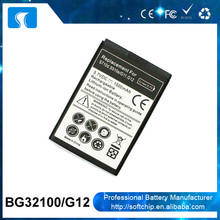 Factory price 3.7V 1500mAh BG32100 battery for HTC G11 G12 S710d S710e