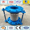 Circular flange connection steel bellows compensator steel forging plumbing fittings