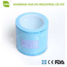 Paper -Film Sterilization pouch roll for medical