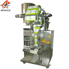 Food Grade powder granule packing machine double material packaging machinery