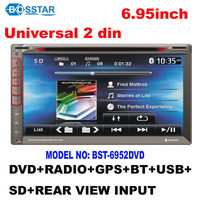 "Univeral size 6.95"" touch screen car dvd player with fm am radio, gps navigation,tv tuner,bluetooth,"