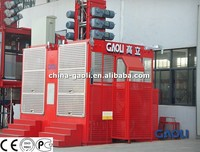 4 Tons CE approved Cargo&Person SC200/200 building construction elevator