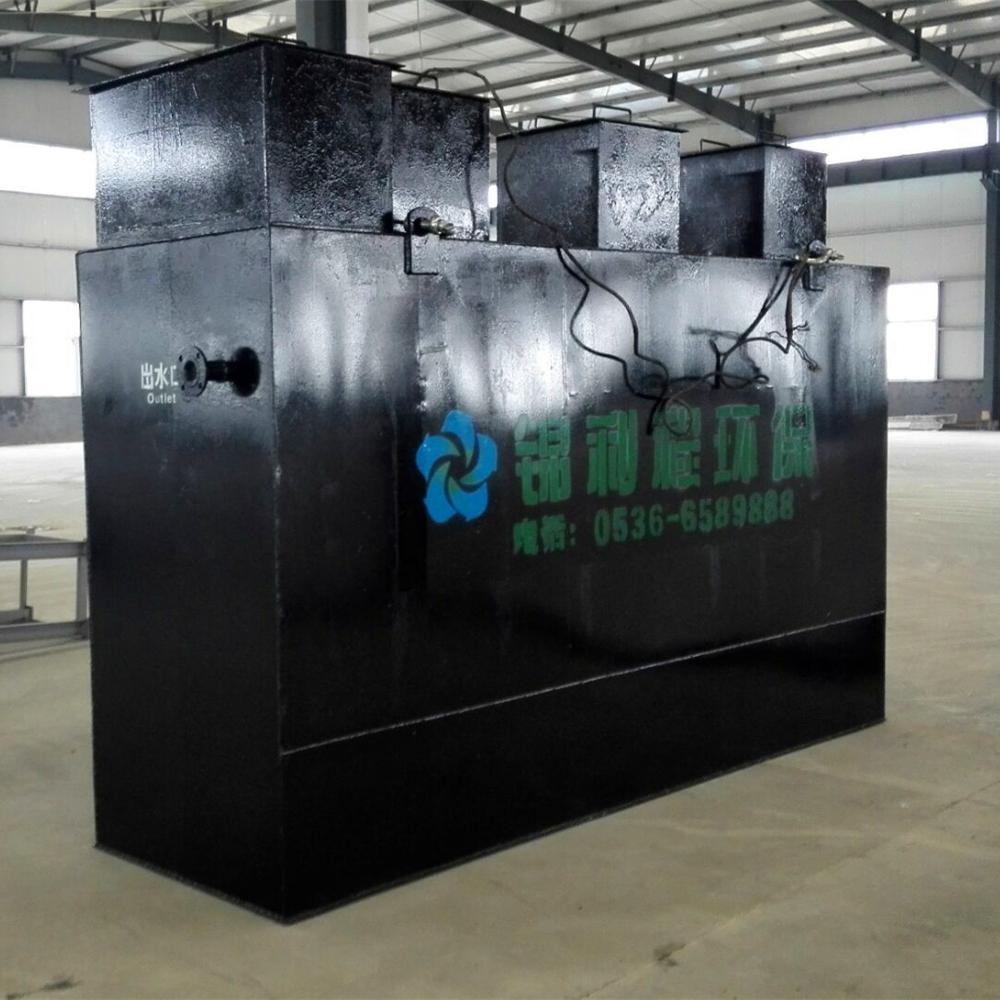2019 waste water purification treatment plant for Food and beverage industry