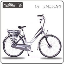 MOTORLIFE EN15194 2015 NEW STYLE 250W 36V 700C Women comfort road electric bicycle