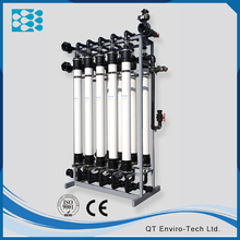 8040 Industrial Nf Water Treatment System,Nano Filtration RO Membrane