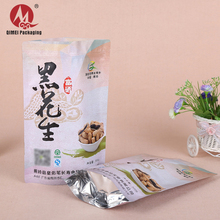 Heat seal reusable laminated mini plastic food packaging stand up zipper pouch custom printed ziplock bags