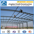 Steel Structure Prefaricated Factory