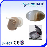 China external deaf analog made-in-china hearing aid