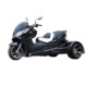 2018 New Popular Reverse Motorcycle 300cc Trike with CVT Transmission