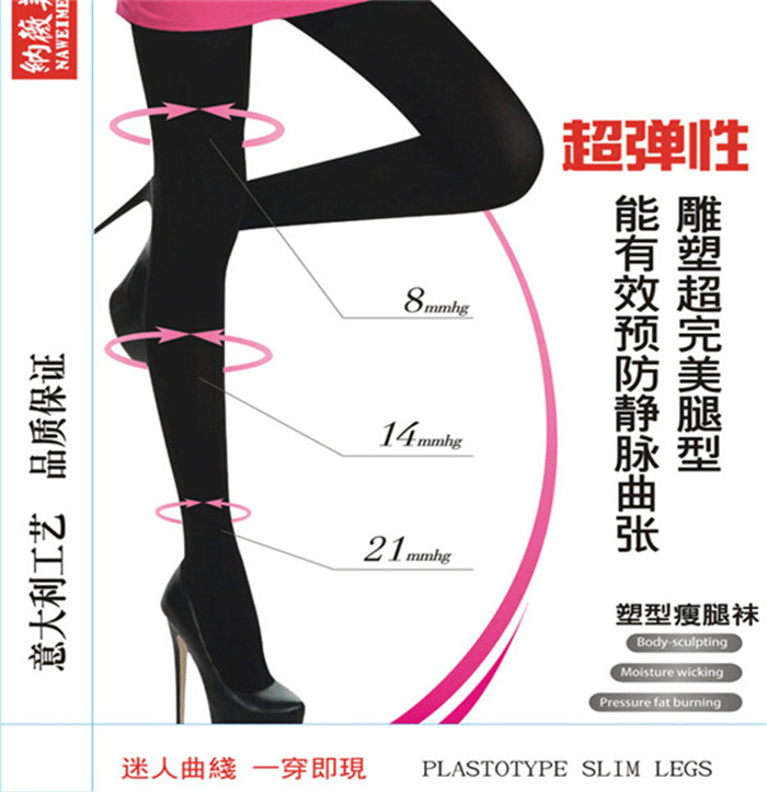 Sexy japanese Stockings Compression tights women pantyhose