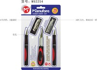 Manufore 28pcs Hobby Knife Tool Set