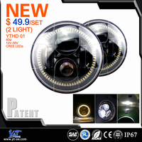 40W 12v 7inch led car head lamp head lamp led auto head lamp famous products made in china