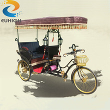 High quality cheap electric assisted rickshaw taxi trycicle