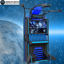 OEM ODM 2-3seats multiplayers 9d virtual reality equipment 9d vr cinema driving simulator