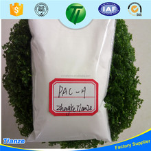 High Purity White Power PAC Chemical For Water Treatment