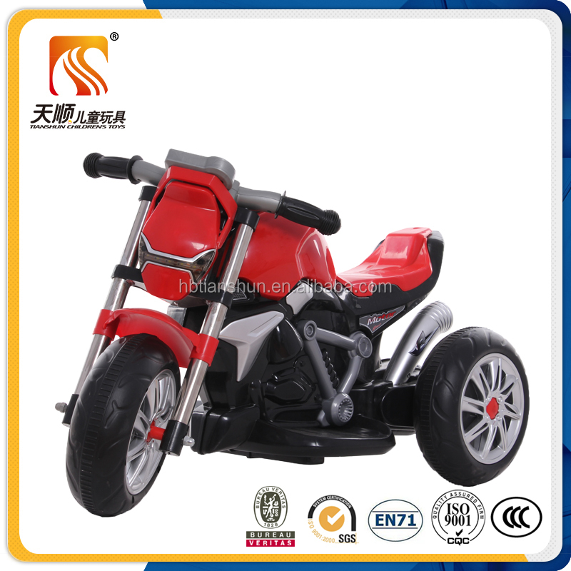 Salable kids toys vehicles kids driving electric motorcycle for sale