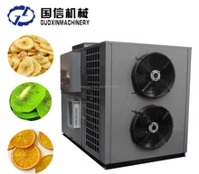 Industrial Dry Fish Processing Machine/Meat Dry Meat Machine