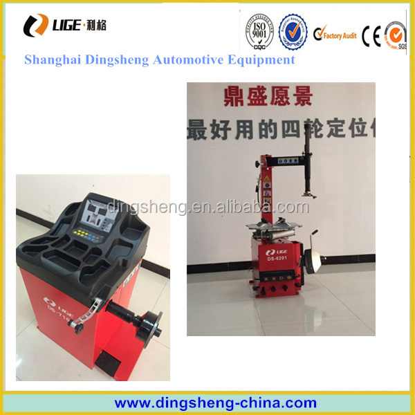 global vicles wheel balancer tire balancing machine