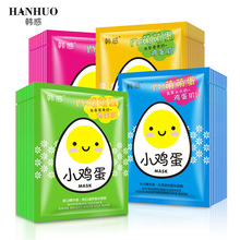 OEM/ODM HanHuo korea egg extract female cosmetic face sheet mask