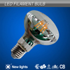 E27 Aluminum Reflector R50 R63 R80 LED filament bulb light