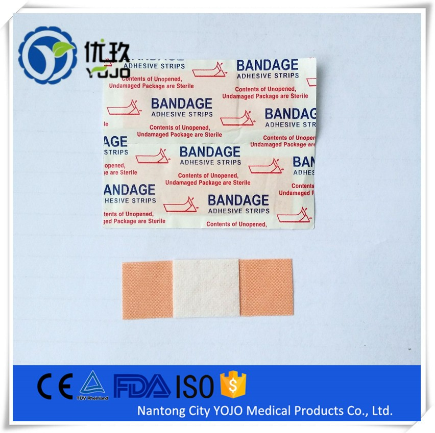 New Products Medical Pink Breathable Fabric Elastic Plaster