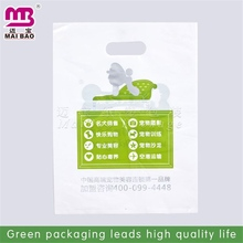 good quality control system horse hospital die cut carrier bag